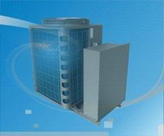 sanitary air source heat pump