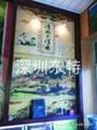 深圳彩绘瓷砖