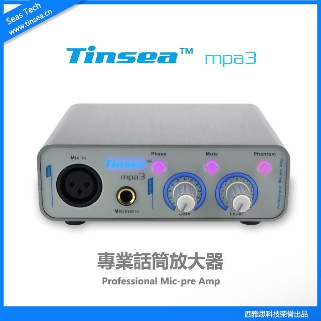 Tinsea mpa3专业话筒放大器 1