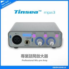 Tinsea mpa3專業話筒放大器