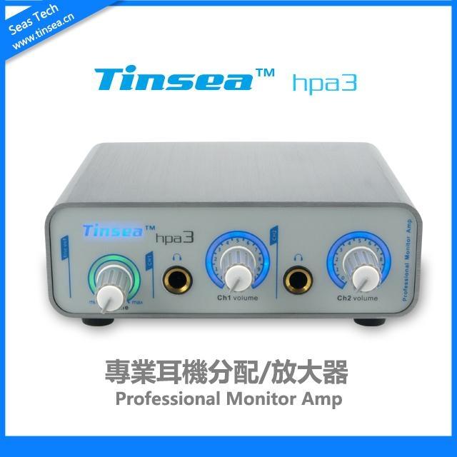 Tinsea hpa3高保真耳机放大器 1