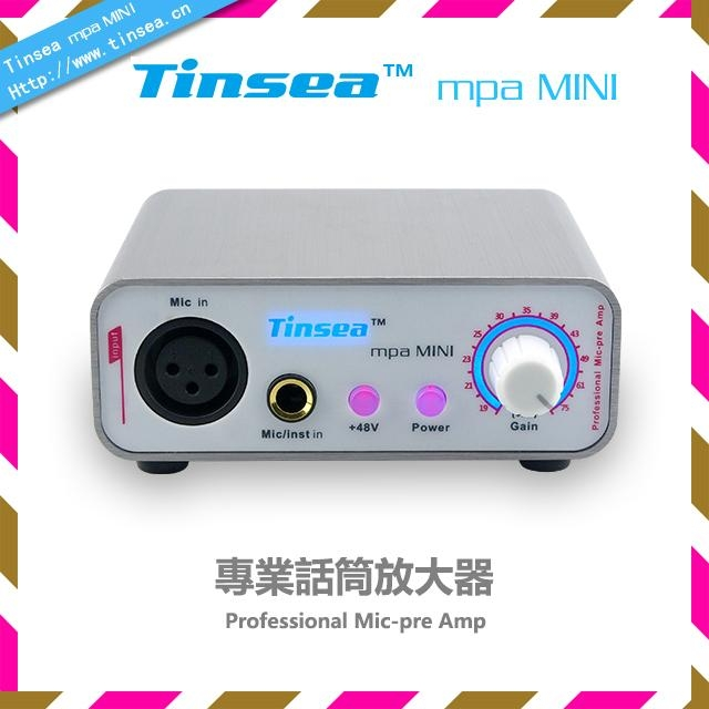 Tinsea mpaMINI专业话筒放大器 1