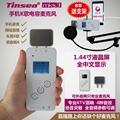 Tinsea MKS3手机麦克风 3