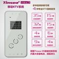 Tinsea MKS3手机麦克风 4