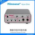 Tinsea Kpa One卡拉OK話筒前置放大器 3
