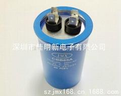 CBB65聚丙烯空調交流電動機防爆電容