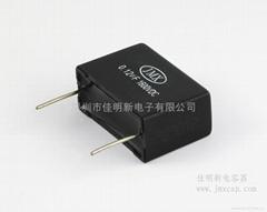 供應聚丙烯膜電磁爐電容器