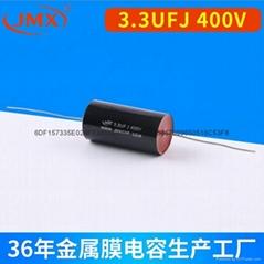 音响轴向分频滤波薄膜电容3.3ufJ400V