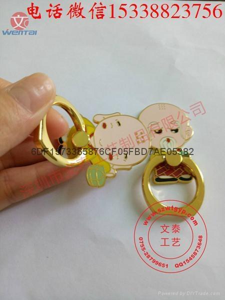 指环扣 2