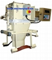 DCS-50Sn4 Single Screw Feeding Packing