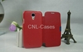 New case for Samsung S4 availabled