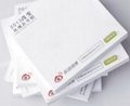 promotion gift leaf shape sticky memo note,sticky memo pad,sticky N