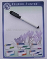 Waterproof magnetic whiteboard with dry erase marker pen with logo printing 5