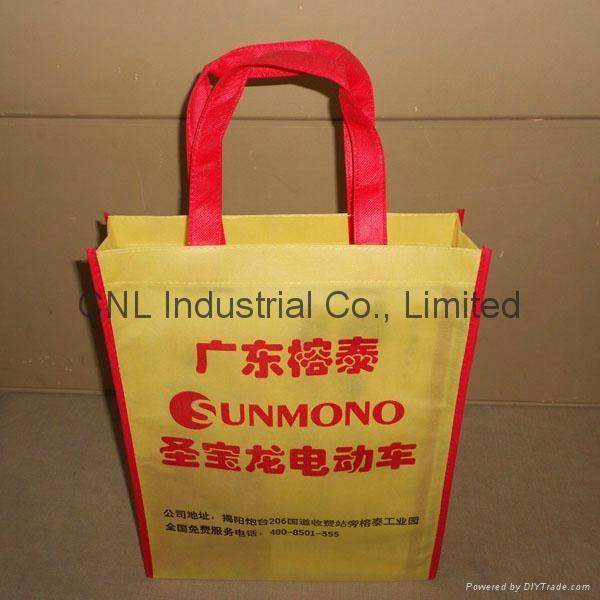 Customized logo printed non woven shopping bag with handle 1