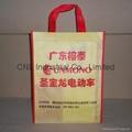 Customized logo printed non woven shopping bag with handle 4