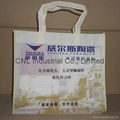 Promotional picture printed non woven tote bag