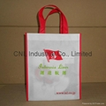 High quality logo printed pp non woven shopping tote bag 5