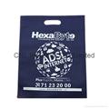 Silk screen logo printed ultrasonic heat seal pp non woven reusable bag