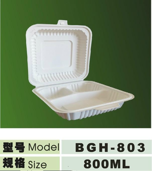 100% compostable cornstarch tableware dinnerware five piece unit 2