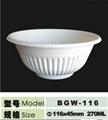 9oz disposable biodegradable bowl