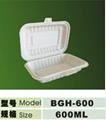 600ml disposable biodegradable lunch box