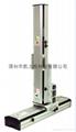 供 台湾SATA线性模组 直线