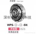 EPSON六轴机器人谐波减速机