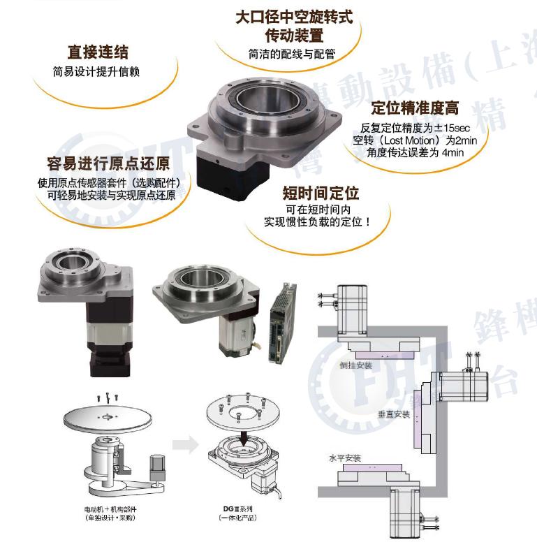 数控雕刻机机械设备专用台湾中空平台减速机NK中空旋转平台 1