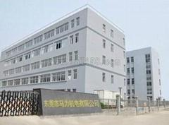 东莞市马力机电有限公司