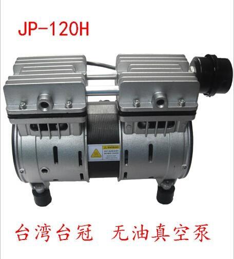 曝光機無油小型真空泵 1