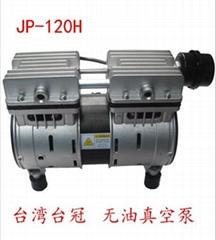 曝光機無油小型真空泵