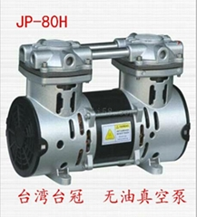 美容設備無油小型真空泵