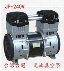 精雕機無油小型真空泵