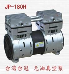 亚克力造型无油小型真空泵
