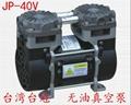 美容拔罐機無油小型真空泵
