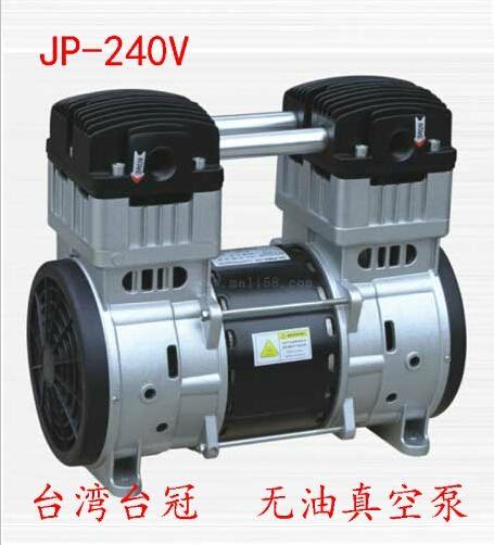 雕刻機無油小型真空泵 1