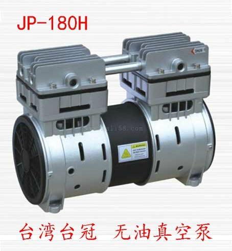 靜音無油小型真空泵 1