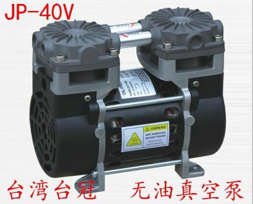 小型真空泵 1