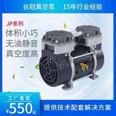 台冠靜音小型無油真空泵實驗室抽氣泵氣體循環真空泵