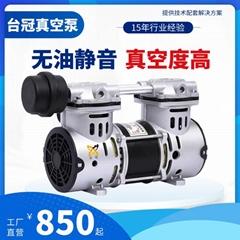 台冠微型活塞泵鍍膜機無油真空泵高真空負壓泵靜音真空泵