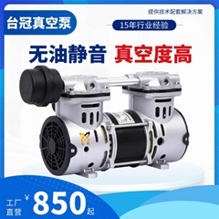 台冠微型活塞泵镀膜机无油真空泵高真空负压泵静音真空泵
