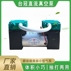 台冠隔膜氣泵實驗室無油小型真空泵靜音抽氣泵直流微型小型氣泵