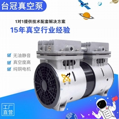 台冠無油真空泵小型抽氣泵高負壓真空泵靜音晒版機吸氣泵