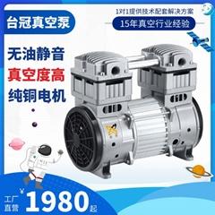 台冠负压泵精雕机无油真空泵静音抽气泵活塞式无油真空泵