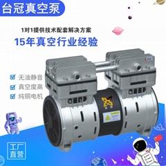 台冠负压泵脱泡机无油真空泵胶水脱气泡静音活塞小型微型抽气泵