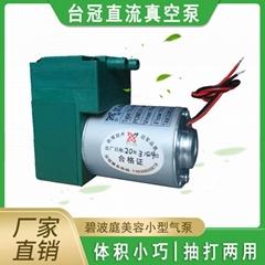 台冠直流隔膜小型氣泵12V24V無油抽氣打氣真空泵