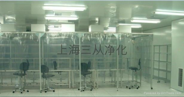 上海洁净棚 1