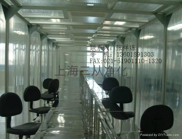 上海洁净棚 2