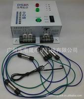 電子感應式水位控制開關 1