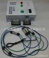 電子感應式水位控制開關